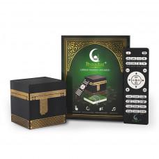Shemaroo Ibaadat Quran Majeed Speaker