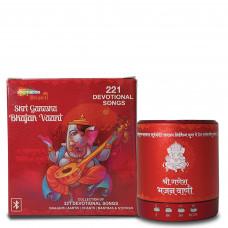 Shemaroo Shri Ganesha Bhajan Vaani