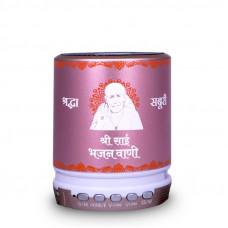 Shemaroo Shri Sai Bhajan Vaani